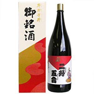 高知酒造 本醸造酒 益々繁盛(升升半升) 二升五合(ますますはんじょう)