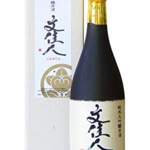 文佳人 純米大吟醸原酒 (無濾過生貯蔵)