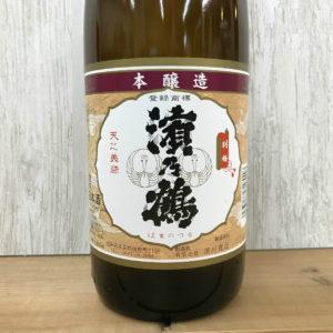 濵乃鶴 本醸造 別格