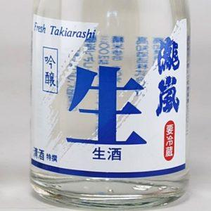 瀧嵐 吟醸生酒