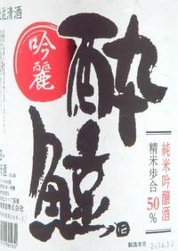 sgi-jg-0004
