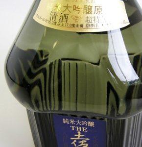 土佐鶴 純米大吟醸原酒 ザ・土佐鶴