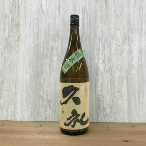 純米酒 久礼