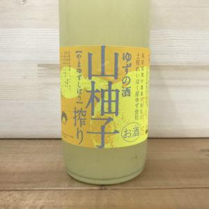 司牡丹 山柚子搾り ゆずの酒