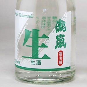 瀧嵐 特別本醸造生酒