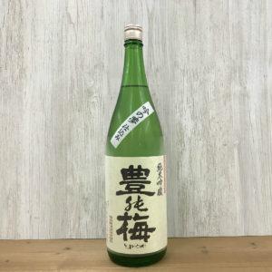 tnu-jg-0005