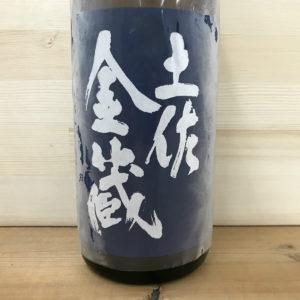 豊能梅 土佐金蔵 特別純米