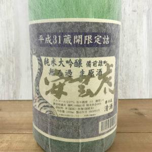 安芸虎 純米大吟醸生原酒(蔵開き特別瓶詰)