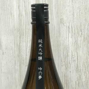 bif-jdg-0005