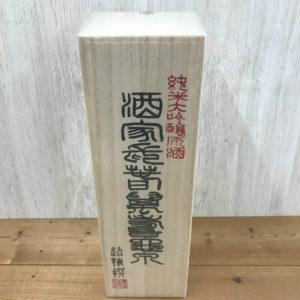 kim-jdg-0001