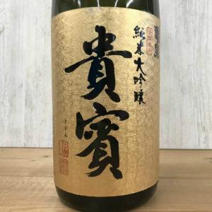 亀泉 純米大吟醸 貴賓