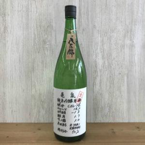 亀泉 純米吟醸原酒 CEL-24 生酒 八反錦