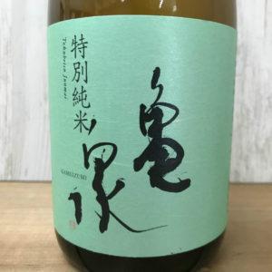 亀泉 特別純米 土佐錦