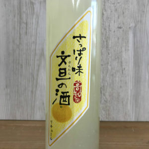 瀧嵐 文旦のお酒