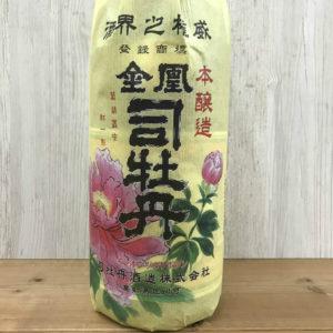 本醸造酒 金凰司牡丹