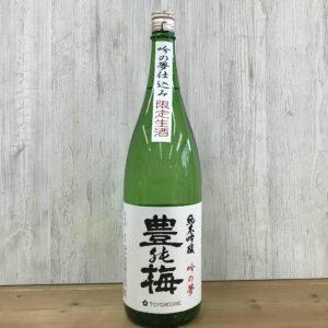 tnu-jg-0001