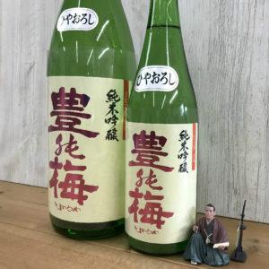 tnu-jg-0004