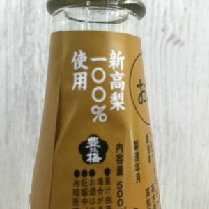 tnu-rq-0001