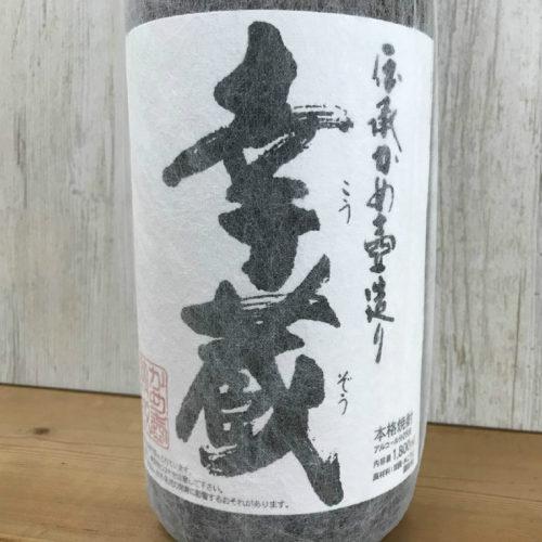 kzu-sc-0001