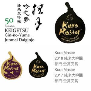 kig-jdg-0001