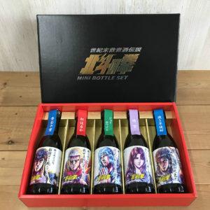 光武   北斗の拳 芋焼酎ミニボトルセット