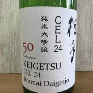 桂月 CEL24 純米大吟醸 50