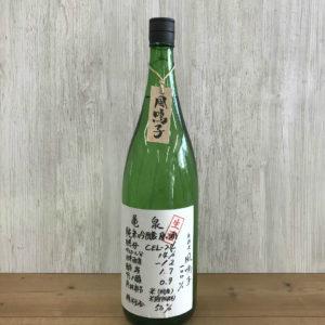 亀泉 純米吟醸原酒 CEL-24 生酒 風鳴子