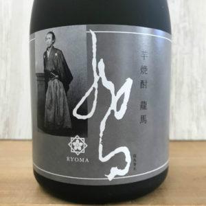 菊水 芋焼酎 龍馬
