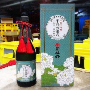 司牡丹 米焼酎 長期熟成大古酒 平成の眠り 30度