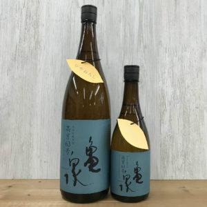 亀泉 純米吟醸原酒 高育63号 ひやおろし