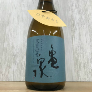 kim-jg-0006