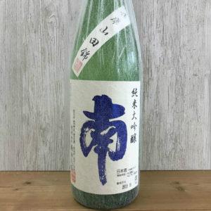 南 純米大吟醸 山田錦 40%