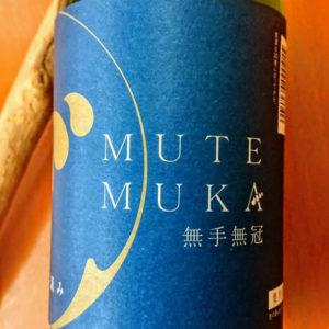 mtm-j-0002