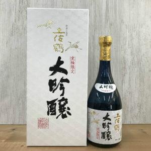 土佐鶴 大吟醸原酒 究極限定土佐鶴