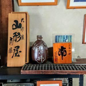山形屋は土佐漆喰に水切り瓦の佇まい。日本酒 高知