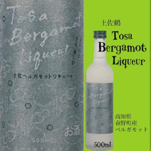 tst-rq-0002