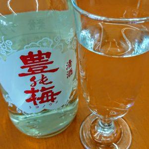 ご協力ご購入ありがとうございます!日本酒 高知
