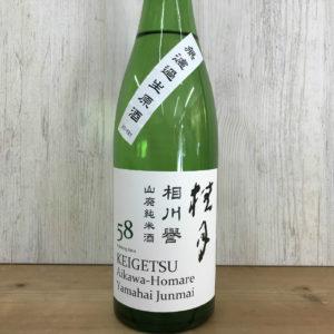 桂月 相川譽 山廃純米 58 無濾過生原酒