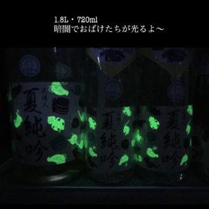 bkj-jg-0004