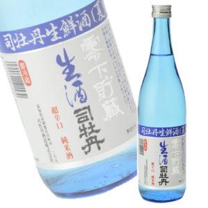 司牡丹生鮮酒 <夏>零下貯蔵生酒 超辛口 純米酒