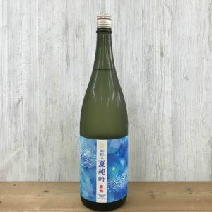 tnu-jg-0003