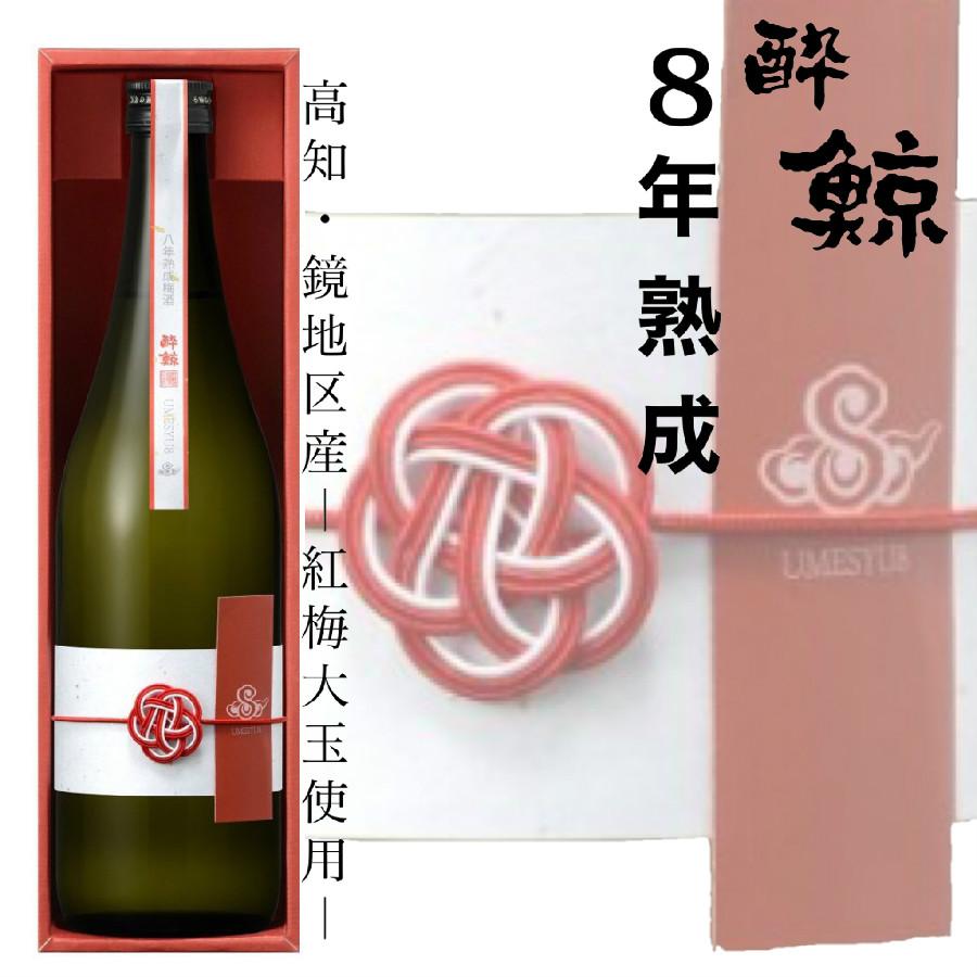 一 の 梅酒 東海 オンエア 日本