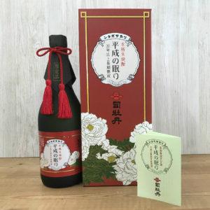 司牡丹 米焼酎 長期熟成大古酒 平成の眠り 30度 平成三酒造年度蒸留