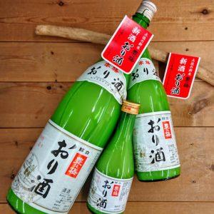 日本一早い新酒が発売!