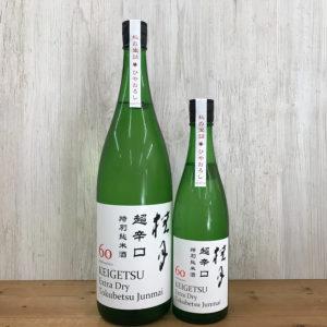 桂月 超辛口 特別純米酒 60 秋の生詰 ひやおろし