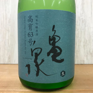 kim-jg-0008