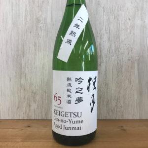 桂月 吟之夢 熟成純米酒 65 二年熟成