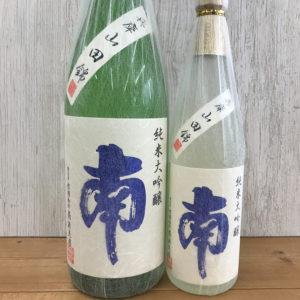 南 純米大吟醸 山田錦