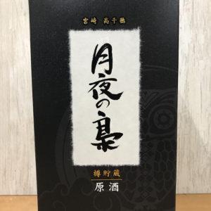 tkch-sc-0001