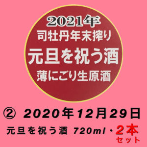 tbt-tj-0001-720